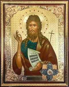 Святыни Бруклинского собора - часть мощей св. Иоанна Предтечи