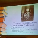 100_letie_prestavleniya_rafaila_bruklinskogo_14