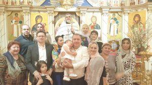 Крещение в Бруклине, Нью Йорк