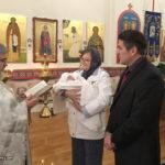 Крещение в русской православной церкви в Бруклине