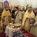 В праздник Трех Святителей Бруклинский собор благоукрасился новой утварью