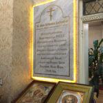 К празднику Пасхи завершены ремонтные работы в Бруклинском соборе