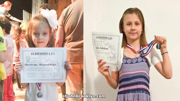 Детская школа Бруклинского собора заняла 2-е призовое место по русскому языку во всеамериканской олимпиаде