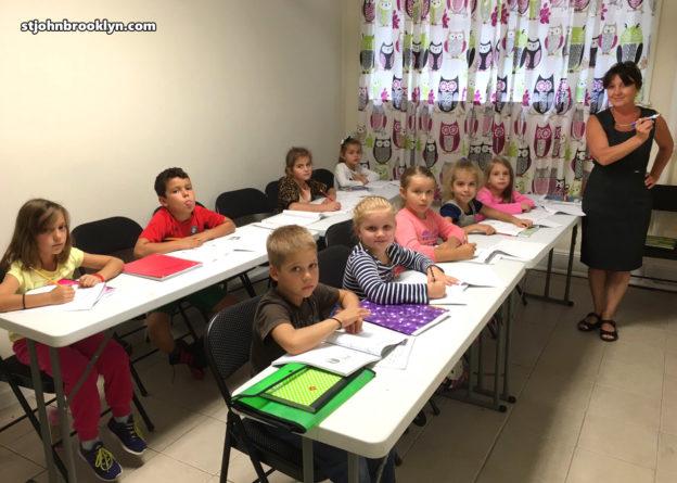 В детской школе Бруклинского собора начался новый учебный год