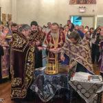 Таинство Елеосвящения (Соборование) в Бруклинском соборе возглавил Митрополит Иларион