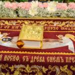 Богослужение Великой пятницы. Утреня с чином погребения плащаницы