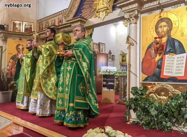 28 мая, в понедельник после Пятидесятницы, Русская Православная Церковь в Бруклине отметила праздник в честь Святого Духа.