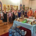 Богослужение в день праздника Изнесения Честных Древ Креста Господня