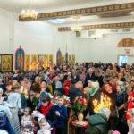 Верующие Бруклина отметили праздник Крещения Господня