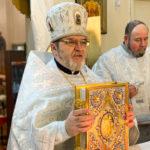 Престольный праздник Иоанно-Предтеченского собора в Бруклине (Нью-Йорк)