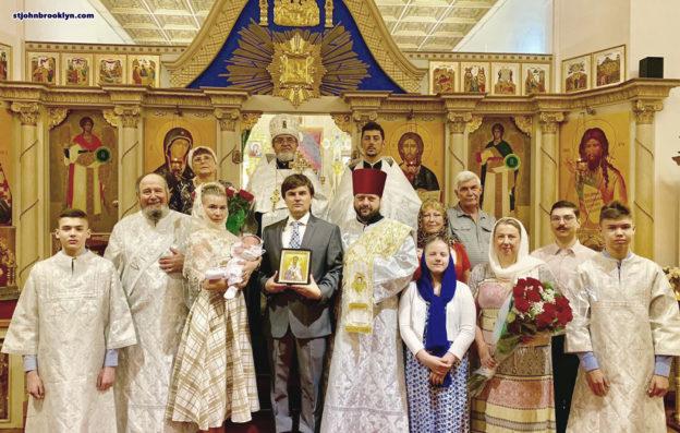 Поздравляем клирика отца Ростислава с рождением и крещением сына
