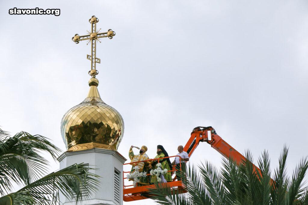 Настоятель и клирики Бруклинского собора приняли участие в празднике святой Матроны Московской в Майами