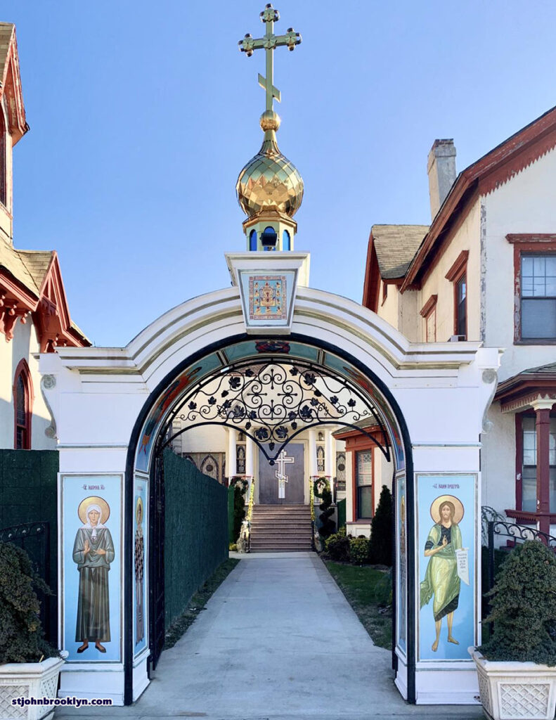 На праздник собора пророка Иоанна Предтечи наибольшая русская церковь в Бруклине отметила престольный праздник